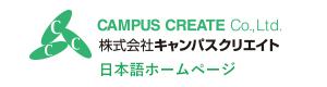 日本語ホームページ